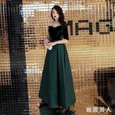 長裙宴會晚禮服時尚中袖大碼演出服韓版修身V領禮服裙 JY6657【極致男人】