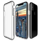 蘋果 iPhoneX iPhone8 Plus iPhone7 Plus iPhone6S Plus 二合一透明殼 手機殼 保護殼 全包邊 防摔