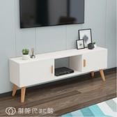 電視櫃 歐式簡約現代電視櫃小戶型客廳臥室簡易組合電視機櫃電視桌落地櫃  YJT【創時代3C館】
