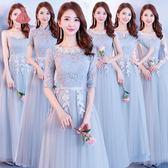 伴娘服中長款正韓春季伴娘禮服姐妹團顯瘦灰色晚禮服女洋裝 巴黎時尚生活