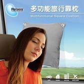 【Relass】吸盤式輕巧側頭靠枕