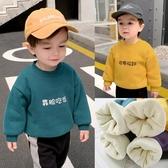 兒童連帽T恤 嬰兒套頭加絨連帽T恤幼兒冬裝兒童裝男童寶寶正韓小童【全館免運】