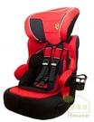 [ 家事達 ] 法國原裝 頂級 法拉利-旗艦成長型汽車安全座椅--紅色