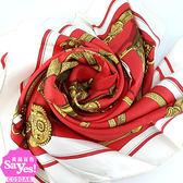 【奢華時尚】秒殺推薦!HERMES 金色織帶印花棗紅色90公分絲質大披肩圍巾(八八成新)#22084
