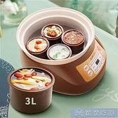 電燉鍋紫砂隔水燉煮粥鍋煲湯鍋家用全自動電砂鍋電燉盅 - 俏俏家居