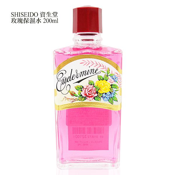 SHISEIDO 資生堂 玫瑰保濕水 200ml 復刻版 玫瑰水 化妝水【PQ 美妝】