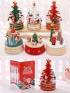 木質旋轉木馬聖誕樹音樂盒聖誕裝飾品八音盒...