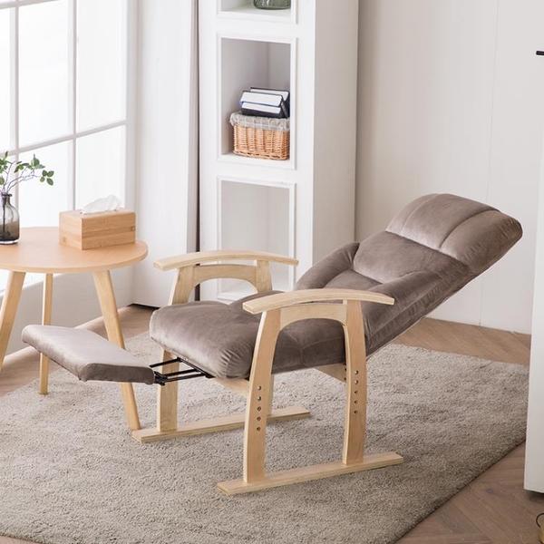 美容躺椅體驗椅家用休閒摺疊老人椅子午睡椅午休電腦沙發網紅躺椅 NMS 樂活生活館