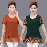 中年女裝夏裝中長款短袖t恤寬鬆大碼雪紡衫40-50歲媽媽裝韓版上衣·Ifashion