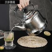 水壺 燒水壺304不銹鋼家用熱水壺大容量煮水壺開水壺茶水壺304鋼燒水壺