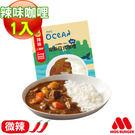 (加購)  辣味-日式咖哩包 豬肉  200g/盒