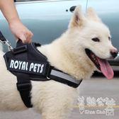 胸背帶 中型犬大型犬薩摩拉布拉多金毛寵物防爆沖遛狗牽引繩 BS20233『美鞋公社』
