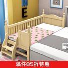 實木兒童床大床拼接小床帶男孩女孩公主床加...