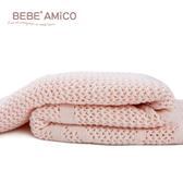 Amico 鏤空編織好眠毯(熊兔款)-粉紅