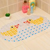 衛生間春季家用防滑墊腳墊浴室流行大號淋浴房PVC厚地墊潮流時尚【一條街】