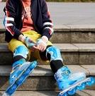 直排輪 小狀元溜冰鞋兒童全套裝滑冰輪滑鞋初學者男童女童旱冰中大童套裝【快速出貨八折下殺】