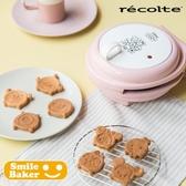 迪士尼 露營 鬆餅機【U0141】 recolte微笑鬆餅機-Disney Tsum Tsum系列 收納專科