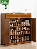 鞋櫃 木馬人鞋櫃家用大容量收納鞋架子門口玄關廳實木樓梯簡約現代特價 宜品
