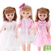 芭比娃娃挺逗芭比娃娃套裝女孩玩具會說話的仿真婚紗公主洋娃娃超大單個布