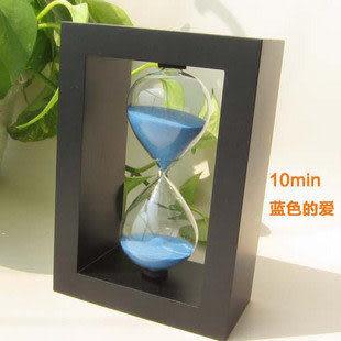 藍色沙漏 15分鐘木制沙漏 計時器 創意生日情人節禮物