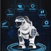 大號智能恐龍機械霸王龍益智電動遙控走路感應機器人玩具兒童男孩tw 全館免運