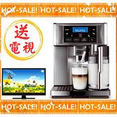 《台灣煒太公司貨+贈到府安裝教學》Delonghi ESAM6700 迪朗奇 尊爵型 義式 全自動 咖啡機