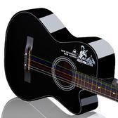 吉他木吉他民謠吉他想紅角38寸初學者民謠木吉他新手入門練習吉它jita送全套配件-歡樂聖誕節
