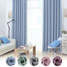 【巴芙洛】高精密素色遮光窗簾-260X2...