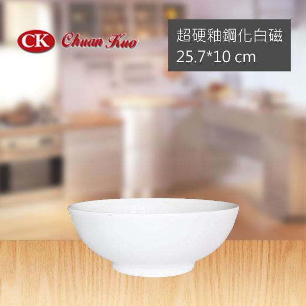 【CK】Soup Bowl 大湯碗 (6入)