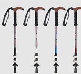 碳纖維登山杖碳素超輕伸縮戶外用品徒步裝備多功能爬山手杖拐杖 東京衣櫃