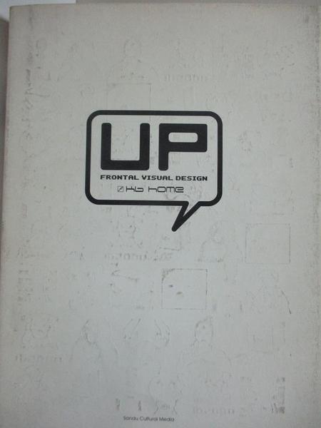 【書寶二手書T9/設計_EKU】Frontal visual design(白)
