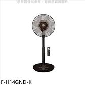 國際牌【F-H14GND-K】14吋nanoe奈米水離子-晶鑽棕
