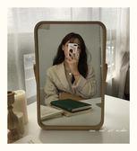 化妝鏡 韓國ins網紅實木化妝鏡臺式單面鏡簡約鏡子創意梳妝鏡宿舍折疊鏡