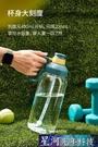 水杯 超大容量運動水杯女辦公室便攜2L健身大號運動水壺便攜吸管杯 星河光年