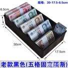 收銀盒 收銀盒五格立式收銀盒超市零錢盒子抽屜收銀箱收款盒收錢盒現金盒 韓菲兒