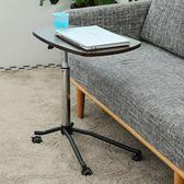 簡易可移動升降筆記本電腦桌懶人書桌