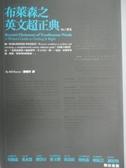 【書寶二手書T1/語言學習_IRO】布萊森之英文超正典_比爾.布萊森