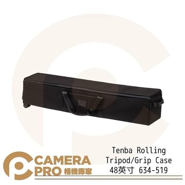 ◎相機專家◎ Tenba Rolling Tripod/Grip Case 48英寸 車載箱 634-519 公司貨