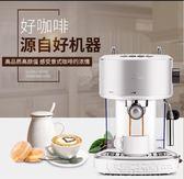 咖啡機 CB-898 咖啡機家用商用意式全半自動高壓蒸汽式打奶泡紅色 igo免運