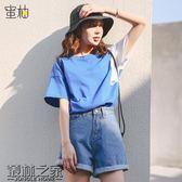 雙十二狂歡購純棉短袖t恤女2018夏季新款韓版百搭寬鬆個性學生顯瘦五分袖體恤