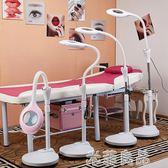 美容院專用LED冷光燈放大鏡紋繡燈美容燈美甲紋眉無影落地燈 ATF電壓220v『米菲良品』