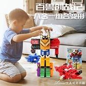 拼裝玩具兒童百獸動物方塊數字合體組合變形玩具金剛男孩機器人拼裝 快速出貨