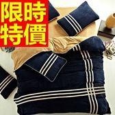 雙人床包組含枕頭套+棉被套+床罩-冬季保暖法蘭絨加厚四件套寢具組4色65i16[時尚巴黎]