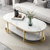 茶几 現代簡約茶几多功能沙發邊輕奢小桌子家用客廳創意迷你茶桌小戶型【幸福小屋】