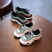 新2018春季運動鞋男童跑步鞋兒童款老爹鞋休閒女童韓版中大童鞋子