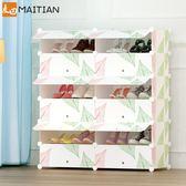 防塵鞋架多層組裝收納塑料小簡約現代宿舍家用簡易鞋柜WY