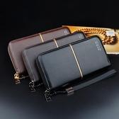 皮夾 男士錢包長款拉鏈錢夾手拿包商務休閑大容量軟皮夾手機包 交換禮物