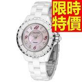 陶瓷錶-亮麗個性迷人女腕錶56v42【時尚巴黎】