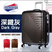 《熊熊先生》2018新款24吋行李箱推薦新秀麗Samsonite美國旅行者AT輕量雙排輪旅行箱 AN4 硬箱100%PC材質