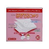 丸三 五層可撕型敷面化妝棉(80枚入) 超薄設計可撕成五片【小三美日】